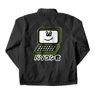 パソコン君 Coach Jacket