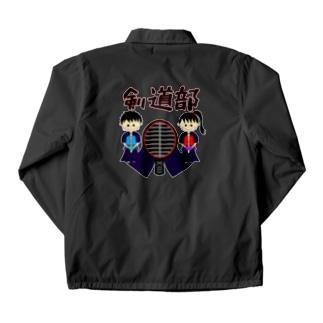 剣道部文字入り・トンボデカプリント(レッド) Coach Jacket