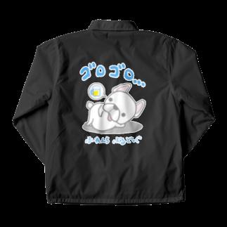 ラクガキメイトのフレブルの休日 日本語バージョン Coach Jacket