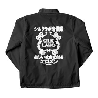 エロメン清掃隊 Coach Jacket