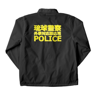 琉球警察RAIDジャケット 1型(衣装) Coach Jacket