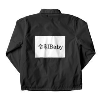 令和Baby Coach Jacket