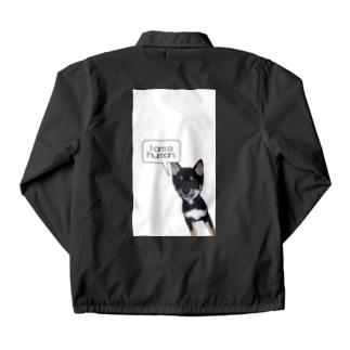 自分は人間だと主張する犬のジャケット Coach Jacket