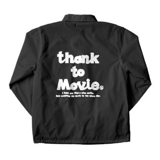 thank to movie Coach Jacket