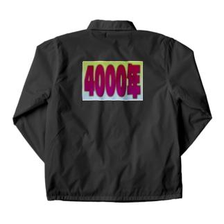 4000年 Coach Jacket