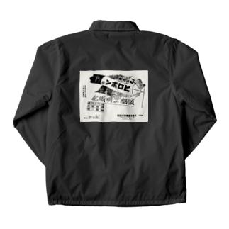 ヒロポン Coach Jacket