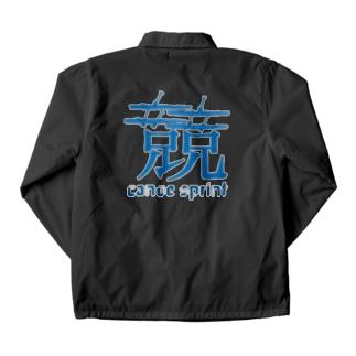 カヌースプリント【競】 Coach Jacket