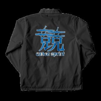 なないろLab.のカヌースプリント【競】 Coach Jacket