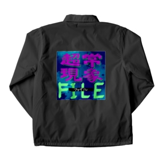 超常現象FILE Coach Jacket