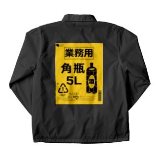 業務用ハイボール Coach Jacket