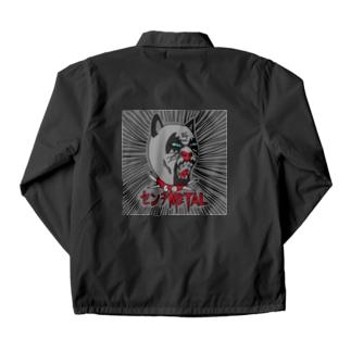 センチ METAL Coach Jacket