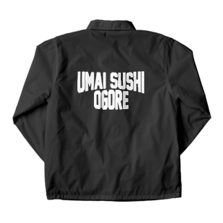 うまい寿司おごれ Coach Jacket
