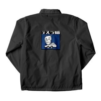 テスラ猫 Coach Jacket