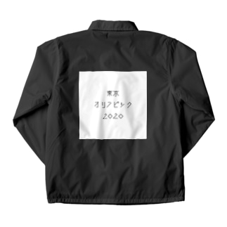 東京オリンピック2020 Coach Jacket