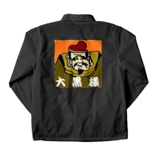 大黒様 Coach Jacket