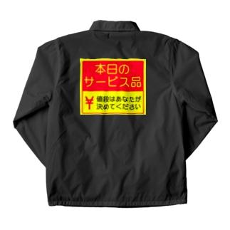 本日のサービス品 Coach Jacket