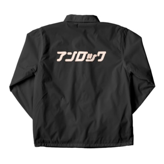アンロック Coach Jacket