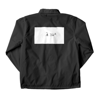 stay home Coach Jacket