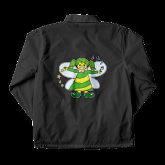 パナウルマジックのフェアリーズ(森の妖精) Coach Jacket