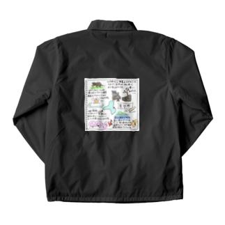 僕の子ども絵日記 ~ 長崎の四季 五島市 富江町 Coach Jacket