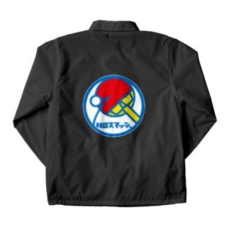 パ紋No.3385 杉田スマッシュ Coach Jacket