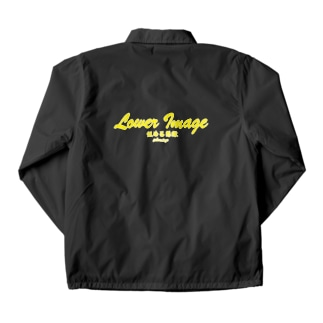 LowerImage Coach Jacket