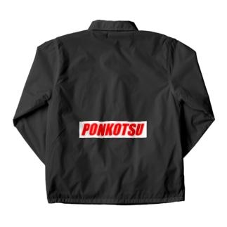ポンコツ Coach Jacket