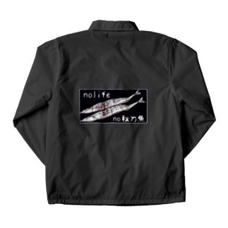 no life no 秋刀魚 Coach Jacket