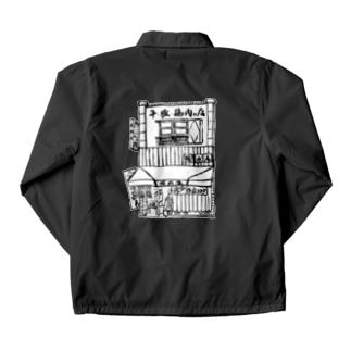 精肉店モノクロ Coach Jacket