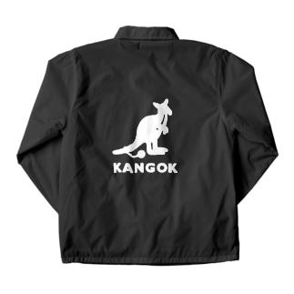 KANGOK-監獄-WHITE Coach Jacket