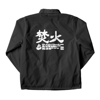 TAKIBI02(白文字) Coach Jacket