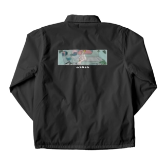 Where The Wild Us Are Coach Jacket