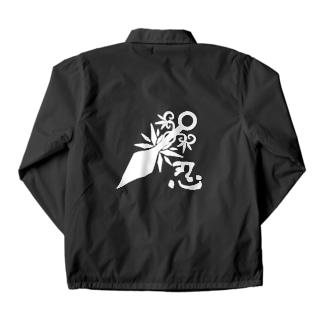 忍 モノクロ2 Coach Jacket