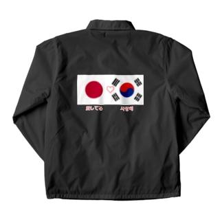 日韓カップルへ #国際恋愛 Coach Jacket