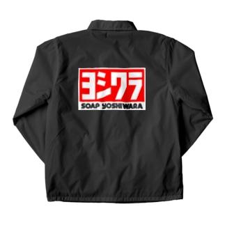 ソープ吉原 Tシャツ Coach Jacket