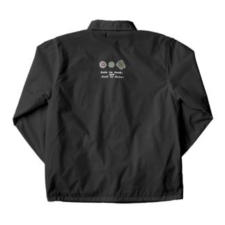 多肉植物 Coach Jacket