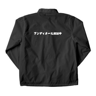 アンディオール解放中-SHIROFONT- Coach Jacket