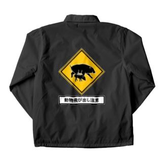 注意標識-イノシシ親子 Coach Jacket