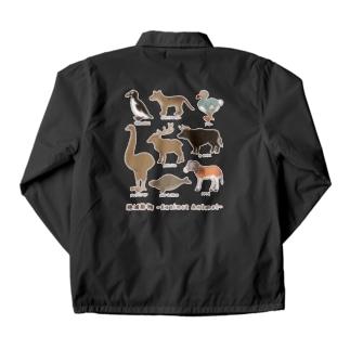 絶滅動物 Extinct Animal Coach Jacket