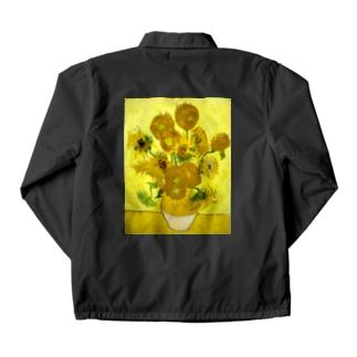 ゴッホ/ひまわり Vincent van Gogh / Sunflowers Coach Jacket