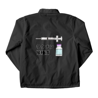 ワクチン接種済みのイラスト COVID-19 vaccine mRNA 2 Coach Jacket