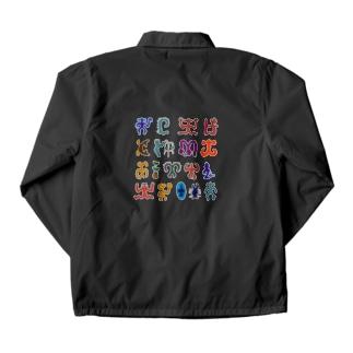 ロンゴロンゴ2(彩色) Coach Jacket