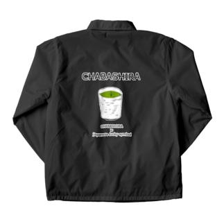茶柱 Coach Jacket