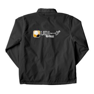 UDトークグッズ - シンプルロゴ Coach Jacket