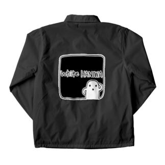 白いハニワ【ゆるロゴ(ブラック)】 Coach Jacket