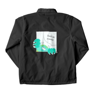 Don't be scared... Coach Jacket