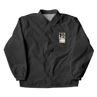 『松』の字の看板 Coach Jacket