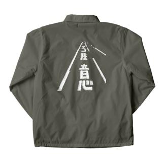 ネコ注意バックプリント(県道215号白浜南風見線/西表島) Coach Jacket