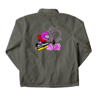 ボートレーサー#土屋南公認 #4964 Coach Jacket