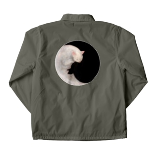 Yin and Yang Coach Jacket